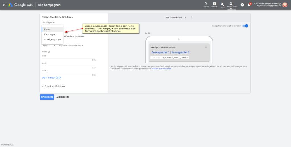 Screenshot: Google Ads Snippet-Erweiterung hinzufügen: hohe Flexibilität